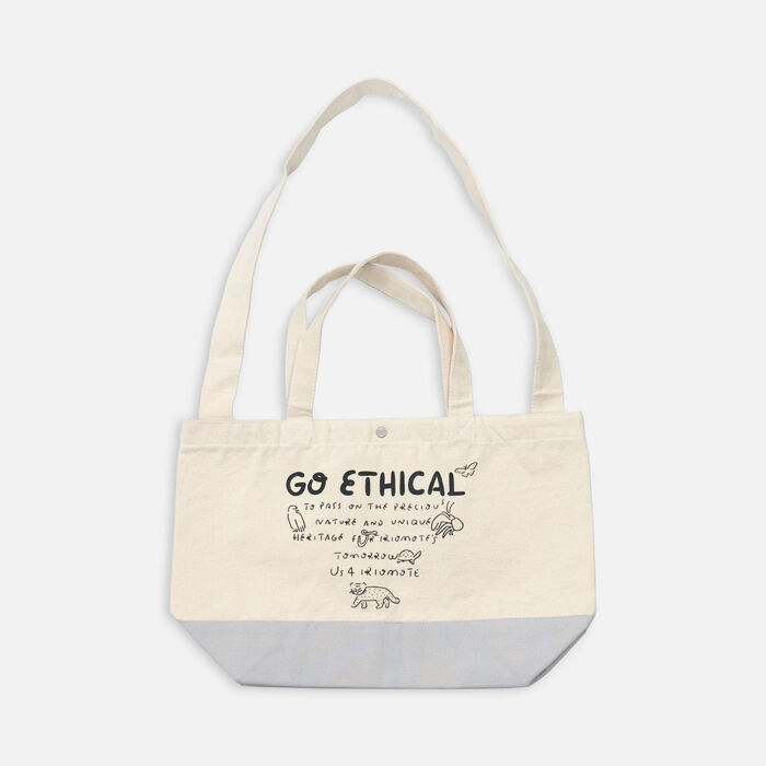 US 4 IRIOMOTEチャリティー 2WAY BAG  GO ETHICAL in Grey - large view.